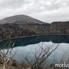 【鹿児島県霧島市】青くて美しい湖、大浪池経由で登る霧島山 韓国岳登山!
