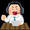 牛島和彦さんの解説をメモしておく。で、次のブログを書くときにパクろう...、いや参考にしようと思うw....
