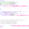 CustomCandle.mq4 の不具合修正
