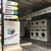 カンボジア旅行中の洗濯物はどうする?カフェ併設のコインランドリーがおすすめ!
