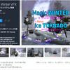 【無料化アセット】 こんこんと降る雪の天候系エフェクトセット。霧のように細かい雪から強烈な吹雪、雨、雲、雷、ファンタジー、強烈な竜巻など全9種類 -サウンド付き「Magic Winter VFX」