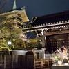 京都東山花灯路2018。