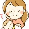 赤ちゃんにグッスリ寝てもらうのにお風呂はやっぱり大切だった!