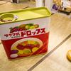 昭和レトロなお菓子とオモチャが巨大化⁉『セブンパーク・アリオ柏』