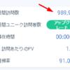 14万記事も書いてPV右肩下がりから更新停止した「nanapi」