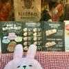 昨日のSugbo Mercadoは「たこ焼き弁当」なんですが、たこ焼きじゃないんですよ💦