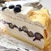 ハーブスのケーキとペリカンと。東京出張という名の仕入れ