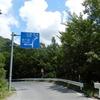 中川村 四徳温泉 四徳温泉キャンプ場