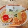 707袋目:SEVEN&I PREMIUM 醤油ラーメン