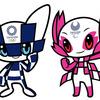 東京オリンピック2020閉会式を見た感想