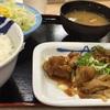 ガリチキ・ガリバタの系譜。松屋の「鶏のバター醤油炒め定食」