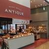 高崎ランチ!ワンダーグー内にあるおすすめパン屋。ハートブレッド アンティーク 高崎店