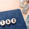 FP3級学習ノート「タックスプランニング」SECTION02「各所得の計算」