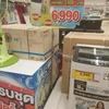 海外滞在に必要な日本製品、その1(チェンマイ在住)