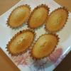 【ヴィジタンディーヌ】余った卵白を使って簡単で美味しい焼お菓子のご紹介です!