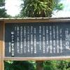 『浮雲』研究のために屋久島へ(連載第九回)