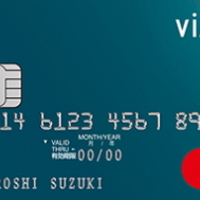 専門家がVIASOカードをわかりやすく解説(2021年版)!三菱UFJニコス発行の年会費無料クレジットカードとして人気のカードです。