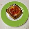 🚩外食日記(383)    宮崎ランチ   「ボンデリスベーカリー」⑧より、【グレープフルーツのデニッシュ】【クリームドーナッツ】‼️
