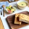 フォカッチャ 【イタリアのパン】