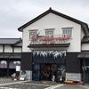 車で出張【新東名高速道路上り編:名古屋~東京】