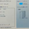 産後の腰痛:三重県松阪市