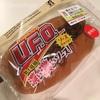 【コンビニ】セブンイレブン 焼そばパン(日清焼そばUFOソース味)