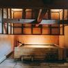 青根温泉 湯元不忘閣 宿泊記 「行くぜ!東北」CMロケ地となった歴史ある名湯の宿で一人泊