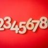 超最難関中の海城中の2019年(平成31年)の算数を解いてみた!取るべき問題はここ!