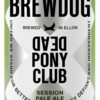 ブリュードッグ デッドポニークラブ/Brewdog Dead Pony Club