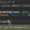 PyConJPで触発されてPythonのType Hints(型ヒント)について書いてみた