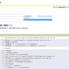 高速ソースコード検索エンジン OpenGrok