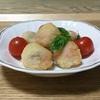 モッツアレラチーズの生ハム巻きフライ
