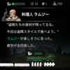 【スマホプチ投稿】アンノウンナイツ/Unknown Knights最終回!感想とクリア日記と攻略紹介