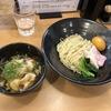 麺や 一峯@門沢橋のワンタン入り醤油つけ麺