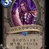 テンポデーモンハンター (OrcMaladeレジェンド25位) デッキ紹介