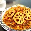 【雑穀料理】スパイシーでヘルシーな味わい!れんこん和風カレーの作り方・レシピ【高キビ】