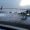 大晦日に空港で年を越し、元日に朝帰りする男。