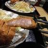 【ごはん】白馬の有名店「お食事処ちとせ」でカロリー補給してきました!