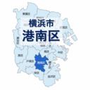 横浜市港南区の情報