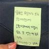 韓国でパスポート落とした②
