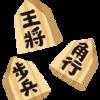 将棋棋士の紹介「羽生善治」