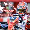 遂に最終戦!Star5 GP 西日本シリーズ 2017、12/24 神戸スポーツサーキットにて開催!