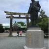 豊國神社(大坂城の隣)
