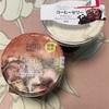 ロピア:コーヒーゼリー/絹ごしプリン和栗/紅芋クリームプリン/シークワーサーマンゴー/カフェ珈琲ゼリー