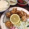 京都 五条御前 中国料理「志成園」