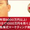 2020年東京オリンピック以降の話です