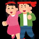 りちゃんの借金返済blog