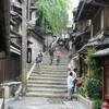 婚活~ふたたび京都へ