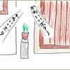 ジーグの小冒険(2)