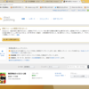 「ブッダくんギャグ精舎」電子書籍出版準備続き【本の詳細・コンテンツ・価格設定】